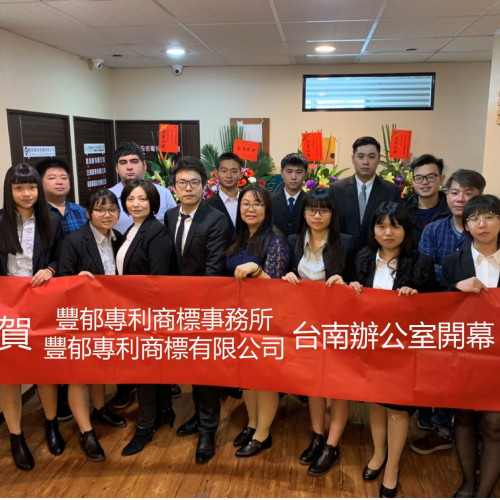2019 Tea Party for Tainan Office Opening
