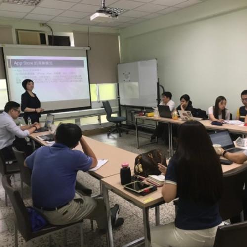2020年度台南大學-專利商品化課程