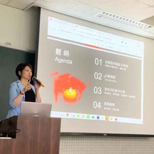 2019年中央大學-專利商品化課程