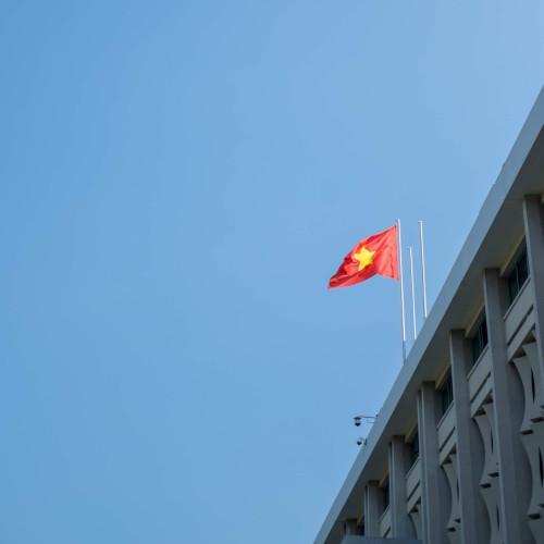 東協十國商標申請實務 - 「越南篇」